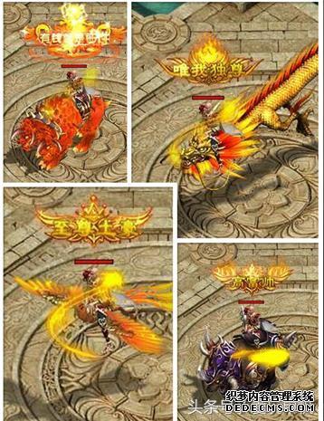 《勇者镇魔传》复古一些 公平一些 休闲一些 持续更新传奇单机