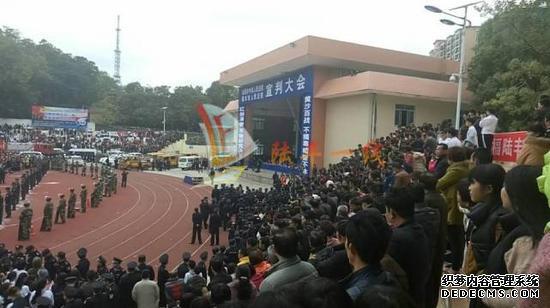 广东召开宣判大会 10人会后被押赴刑场执行死刑