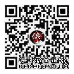 与林志颖探宝 挑战3D版传奇地图封印哥们网攻沙魔化蝎蛇