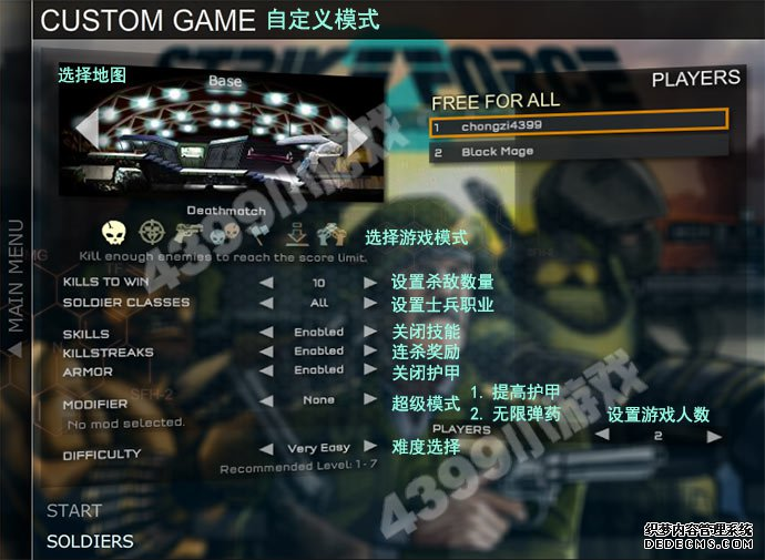 战火英雄2无敌版小游戏,在线玩,4399小游戏