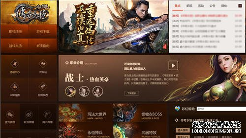 官网上线预订开启 《传奇永恒》归真版开测倒计时